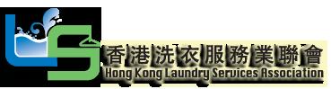 HKLSA_logo1