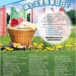 《愛‧洗衣》 - 創刊號 P.7