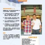 LoveLaundry_008_Final-page-037