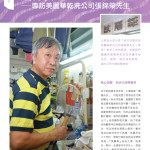 Love Laundry Magazine 018 JUN Output.indd