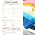 LoveLaundryMagazine_018-40