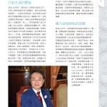 LoveLaundryMagazine_019-13