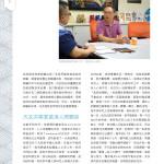 LoveLaundryMagazine_019-14