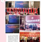 LoveLaundryMagazine_019-20