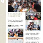 LoveLaundryMagazine_019-22