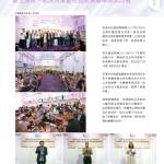 LoveLaundryMagazine_019-31