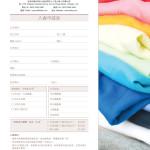 LoveLaundryMagazine_019-40