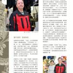 LoveLaundryMagazine_021-14