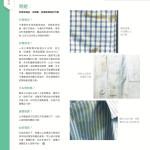 LoveLaundryMagazine_021-30
