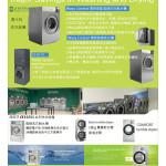 LoveLaundryMagazine_022-03