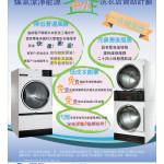 LoveLaundryMagazine_022-07