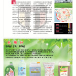 LoveLaundryMagazine_022-15