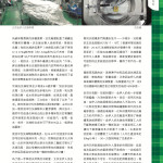 LoveLaundryMagazine_022-21