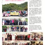 LoveLaundryMagazine_022-24