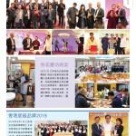 LoveLaundryMagazine_022-25