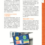 LoveLaundryMagazine_023-21