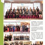 LoveLaundryMagazine_024-12