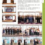 LoveLaundryMagazine_024-13