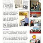 LoveLaundryMagazine_024-19