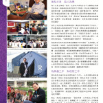 LoveLaundryMagazine_024-20