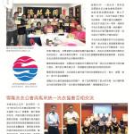 LoveLaundryMagazine_024-22