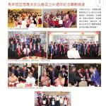 LoveLaundryMagazine_024-23