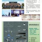 LoveLaundryMagazine_024-25