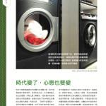 LoveLaundryMagazine_024-32