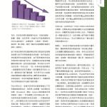 LoveLaundryMagazine_024-33