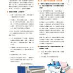 LoveLaundryMagazine_025-13