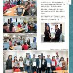 LoveLaundryMagazine_025-17