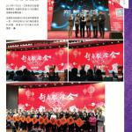 LoveLaundryMagazine_025-23