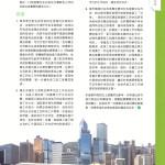 LoveLaundryMagazine_025-31