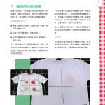 LoveLaundryMagazine_02613