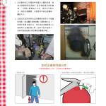 LoveLaundryMagazine_02614