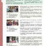 LoveLaundryMagazine_02626