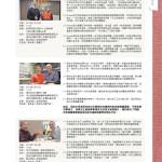 LoveLaundryMagazine_02627