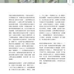 LoveLaundryMagazine_0269