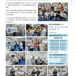 LoveLaundryMagazine_027-P17