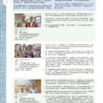 LoveLaundryMagazine_027-P28