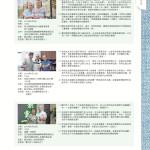 LoveLaundryMagazine_027-P29