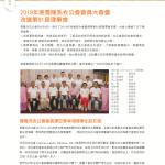 LoveLaundryMagazine_027-P32