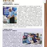 LoveLaundryMagazine_028-P19