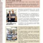 LoveLaundryMagazine_028-P28
