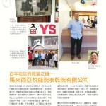 LoveLaundryMagazine_030-16