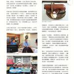LoveLaundryMagazine_030-17