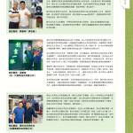 LoveLaundryMagazine_030-23
