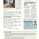 LoveLaundryMagazine_030-27