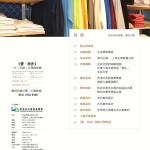 LoveLaundryMagazine_031-05