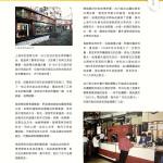 LoveLaundryMagazine_031-17